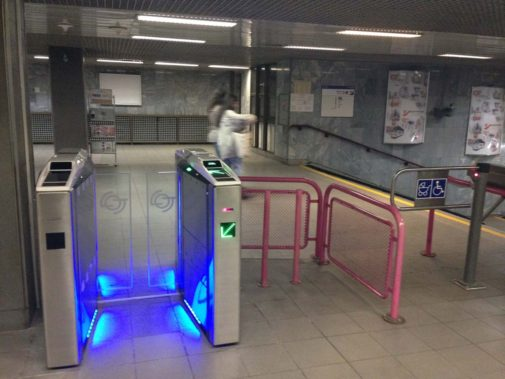 LOT Style Turnstile In The Sofia Metro