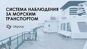 sea_transopt_cover_ru