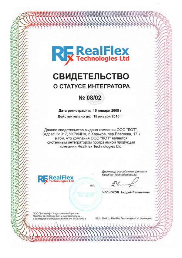 RealFlex Technologies Ltd. Certificate