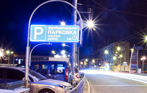 AUTOMATED PARKING PAYMENT SYSTEM IN KHARKIV – PARKING WILL BE PAYED AND CONTROLLED IN A NEW WAY
