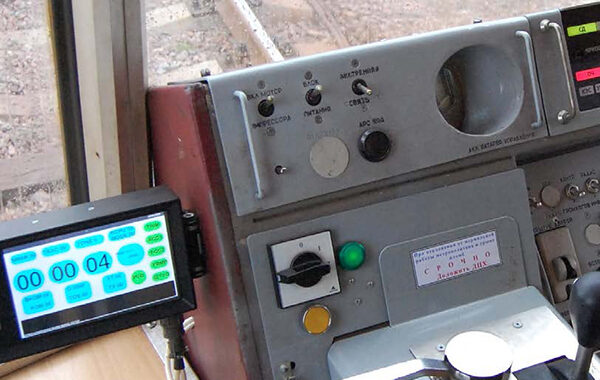 LotGroup Is An Equipment Supplier Of Automatic Train Control System In Kharkiv Metro